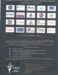 File0004-2
